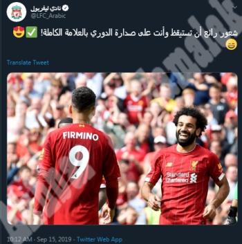 ليفربول يستعين بمحمد صلاح للاحتفل بتربعه على صدارة الدوري الإنجليزي