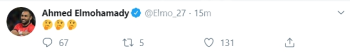 المحمدى يقلب تويتر بالتريقة على منتخب البدرى