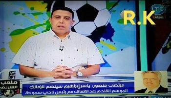 احمد الشريف يرفض دفع رواتب معدين برنامجه وشكوي للهيئة الوطنية للإعلام