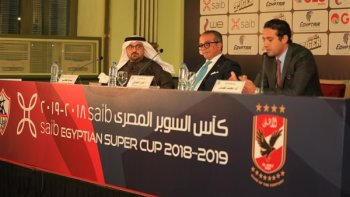 مؤتمر السوبر المصري    تفاصيل قمة الزمالك والأهلي في الإمارات وزيادة المكافآت بالدرهم