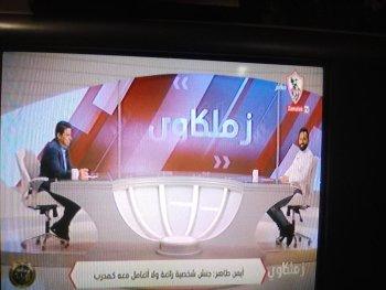 جنش لقناة  الزمالك .انقلاب السيارة منع توقيعى للاهلى وهدية لخير الاجناش من مرتضى منصور