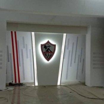 قناة الزمالك تفجر مفاجأة قبل مباراة السوبر