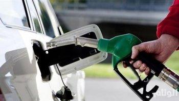 بشرة خير من وزارة البترول  عن اسعار البنزين والسولار فى زمن الكورونا