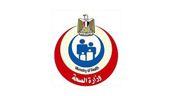 بيان وزارة الصحة : ارتفاع مخيف في حالات الإصابة والوفاة بفيروس كورونا