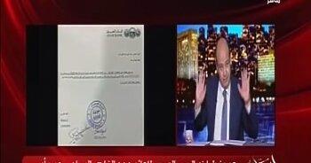 عمرو أديب يهدد مذيعة الجزيرة على الهواء بعد اتهام الرشوة ويكشف قصة شيك بربع مليون جنيه