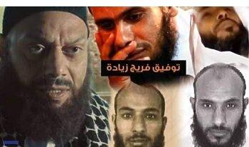5 معلومات عن التكفيرى وليد فريج بعد سقوطه فى مسلسل الإختيار