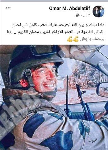 بالصور   ...ظهور أحمد السقا في الإختيار يقلب الفيس بوك و إعدام عشماوى ترند على جوجل