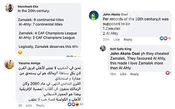 بالصور انقسام جماهير الزمالك على يافطة نادي القرن الحقيقي وتجهيز مفاجأة جديدة وشهادة مغربية