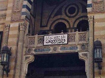 بشرة خير من وزارة الأوقاف بعودة صلاة الجمعة اليوم فى هذا المسجد