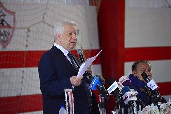 شاهد | «حناطة» الأهلاوي يتراجع ويعتذر للمستشار مرتضى منصور