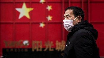 الصين .. إجراءات خطيرة  بعد الموجة الثانية من فيروس كورونا ورعب عالمى
