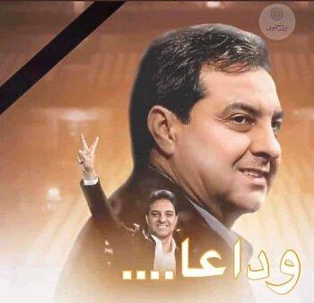 تفاصيل الوفاة لنجم الكرة العراقية أحمد راضى