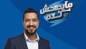 حاسبوا عمرو راضي يقلب توتير بتعليقات نارية
