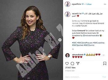 ريا أبى راشد ..  تقلب انستجرام بصور جديدة بعدعملية التجميل وجدل حول تصريحات يوسف الشريف