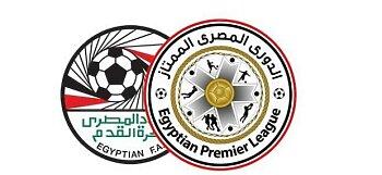 عاجل .. اتحاد الكرة يحدد رسميًا موعد استئناف الدوري