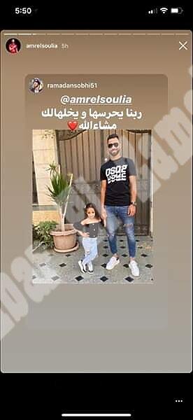 نجوم الأهلي والزمالك يقلبون تويتر وانستجرام بعد التحرش ببنت عمرو السولية والتقدم ببلاغ للنائب العام