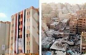 حى الاسمرات   ...بشرة خير من السيسى ..محافظ القاهرة يكشف تفاصيل حى الاسمرات 3