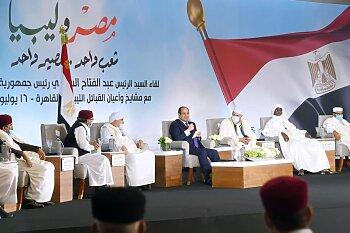ملخص تصريحات السيسي فى جلسة القبائل الليبية