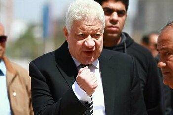 مرتضى منصور يفتح النار في كل الاتجاهات . كارتيرون خاين ونط البلكونة . رئيس التعاون السعودي سرق  الزمالك والإعلان عن المدير الفني الجديد