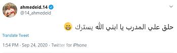 """عمر ربيع يكشف مرشح الزمالك على رادار الاهلى لخلافة فايلر واحمد عيد """" حلق على المدرب ربنا الله يسترك"""