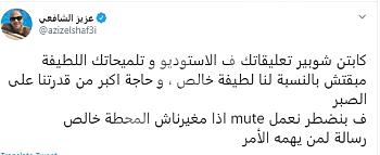 عزيز الشافعي يقلب تويتر بقصف جبهة شوبير  ..أحمد مرتضي منصور يتقدم بأوراق ترشحه لمجلس النواب