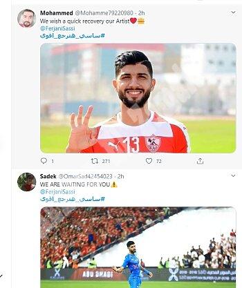 جماهير الزمالك تقلب تويتر هاشتاج دعم فرجاني ساسي   سفير مصر يكشف أسرار جديدة عن ازمة كورونا فى المغرب