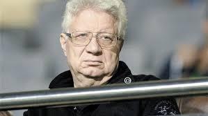عاااجل .. قرار خطير يخص مرتضى منصور
