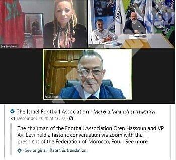 صلاح يتبرع بخزان اكسجين وهدية خاصة من سكاي سبورت وفضيحة المغرب مع إسرائيل