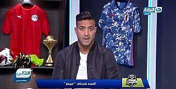ميدو: باتشيكو نجح في السيطرة علي لاعبى الزمالك وهذا النجم  بديل مصطفى محمد .. والزمالك يشكر أيمن يونس