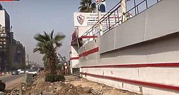 اخبار الزمالك يكشف التفاصيل الكاملة لإزالة سور النادي النهري