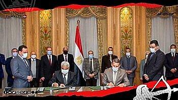 عاااجل صفحة مجلس الوزراء تكشف  هدية الإنتاج الحربي الى الزمالك