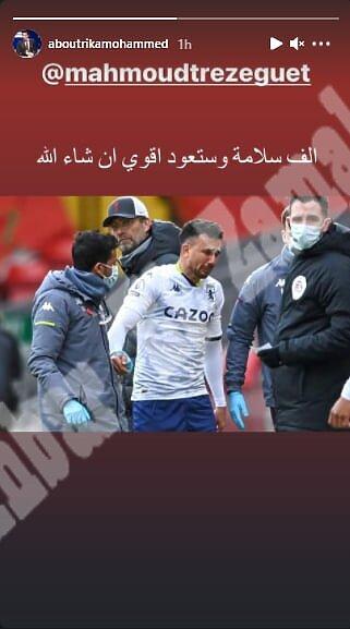 سقوط مروع لفريق بيراميدز امام الرجاء ...فوز مانشستر يونايتد   ... نجوم الكرة يدعمون تريزيجيه
