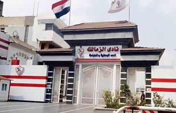 نكشف  موعد انتخابات الزمالك القادمة ..وحقيقة الوقفة الاحتجاجية لاعادة مرتضى منصور