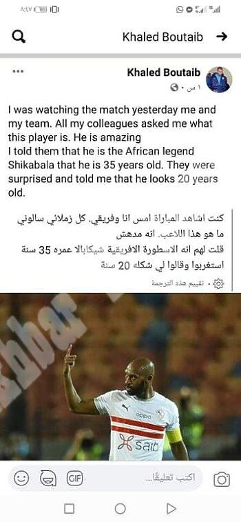 بشرة خير لعبد الشافي ..اشادة من المغرب بشيكابالا وحملة مشبوهة ترفع طارق حامد على الترند