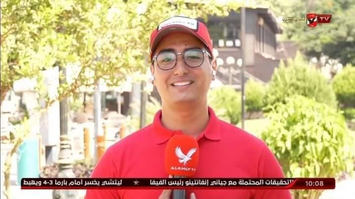 قناة الاهلي تذبح مينا ماهر على طريقة سارة محسن ... وتعاطف جماهير الزمالك