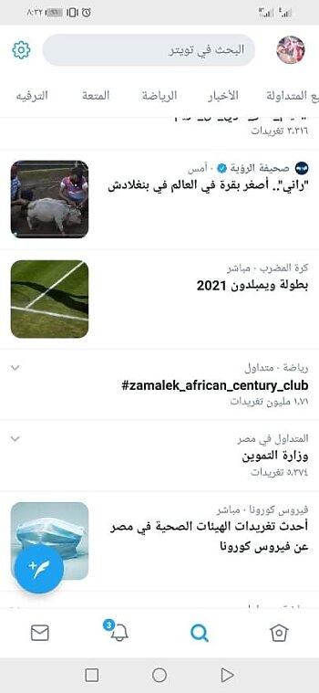 هاشتاج الزمالك نادي القرن الحقيقي يفجر  تويتر برقم قياسى في اربع ساعات  بمشاركة الكبار