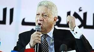 مرتضى منصور يصدر بيان جديد ويفتح النار على الجميع