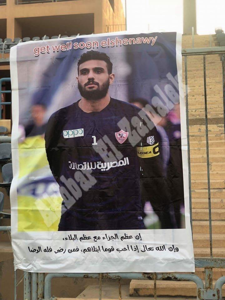 المقاولون العرب 0 - 0 الزمالك [تصوير: سارة عبد الباقي]