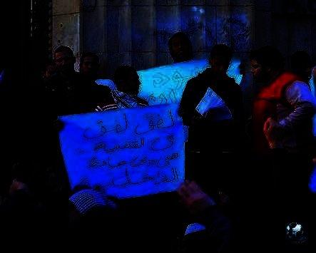 ألبوم .. كواليس مظاهرات الألتراس أمام دار القضاء