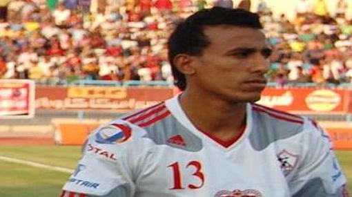 عبد الشافي قد يلحق بمباراة بني سويف .. والحكم عليه بعد التدريب