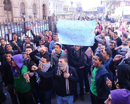 محدث بالصور .. اعتصام 300 ألتراس زملكاوي أمام دار القضاء لمعرفة مصير شيكا عبدالشافي