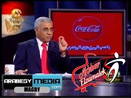 فيديو .. سيف :  انجاز العميد قد لا يتكرر مرة اخرى وهو فخر لمصر