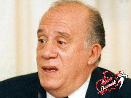 خاص.. المستشار جلال ابراهيم ورؤوف جاسر يؤازران الزمالك من المدرجات