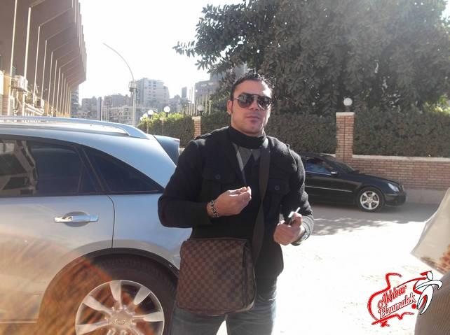 """بالصور الحصرية .. كاميرا """"اخبار الزمالك"""" ترصد لحظة دخول عمرو زكى للقلعة البيضاء"""