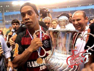 رونالدينيو يهدد بعدم لعب أول مباراة في بطولة كأس ليبرتادوريس