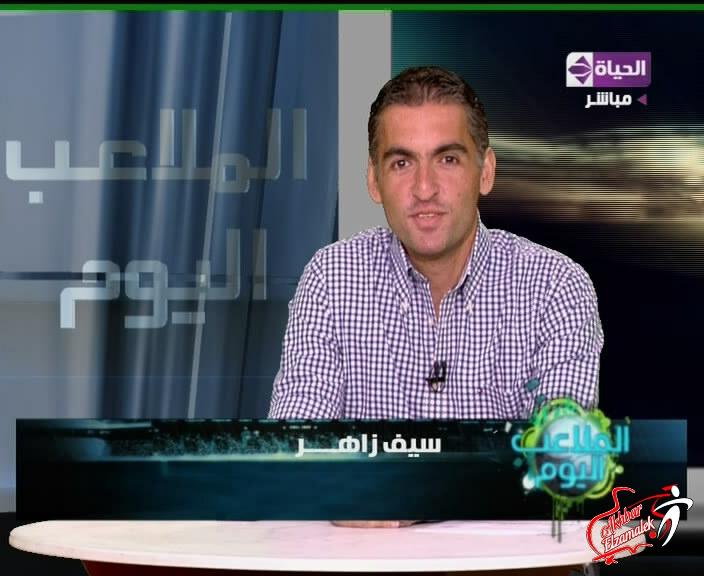 فيديو.. زاهر: رئيس الاتحاد سيتسبب في اندلاع حرب المصالح بالجبلاية
