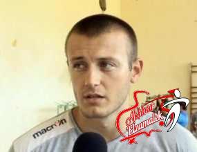 """شاهد بالصور الحصرية .. لاعب الزمالك الجديد البلغارى """" ستويان """""""