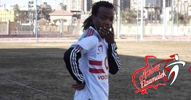 الزمالك يرسل 200 ألف دولار للأفريقى التونسي قيمة القسط الأول لصفقة موندومو