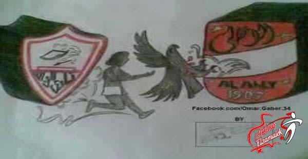 بالصورة .. عندما يترك فرعون الزمالك قوسه لإنقاذ نسر الاهلي!!
