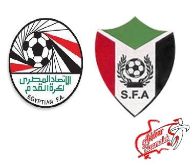 """السودان تخاطب """"الكاف"""" لاستضافة المباريات الافريقية للفرق المصرية"""